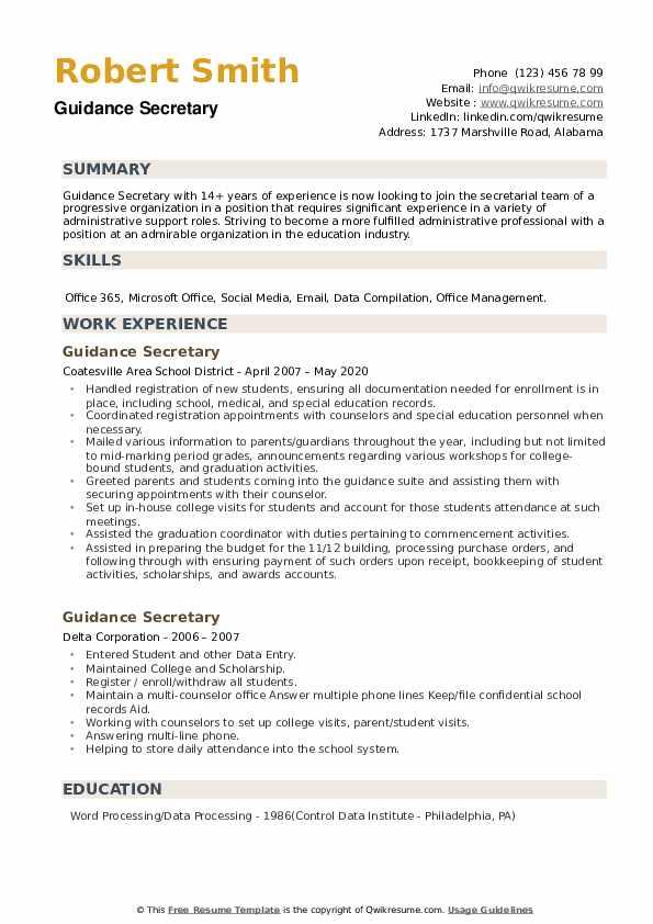 Guidance Secretary Resume example