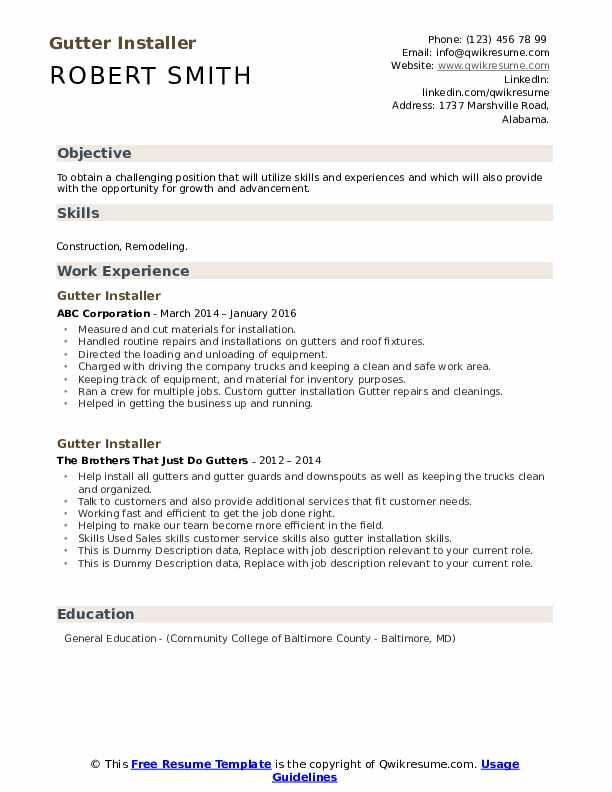 Gutter Installer Resume example