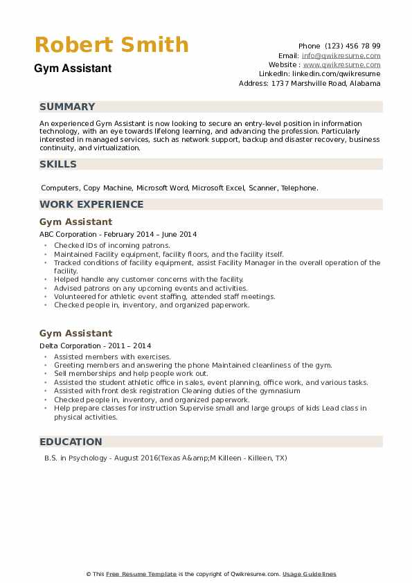 Gym Assistant Resume example