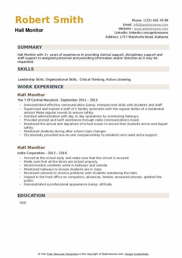 Hall Monitor Resume example