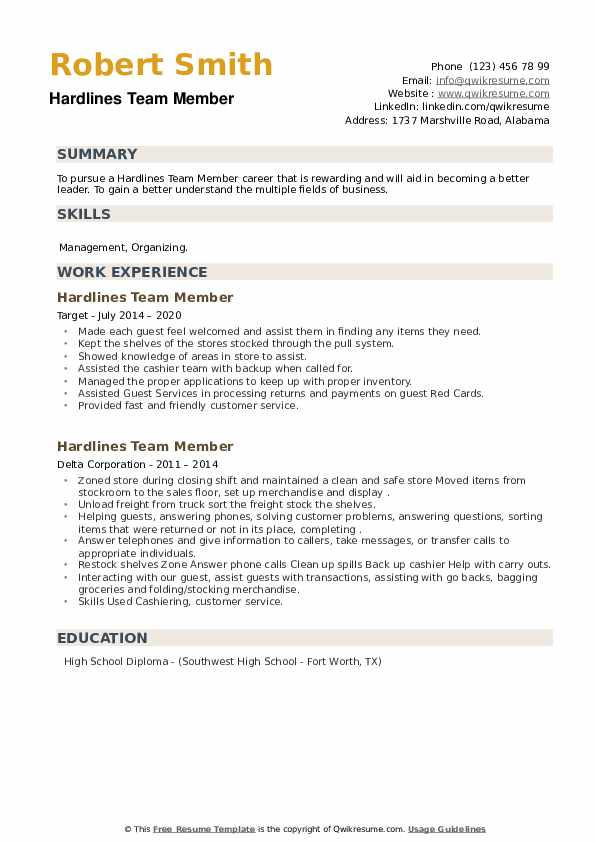 Hardlines Team Member Resume example
