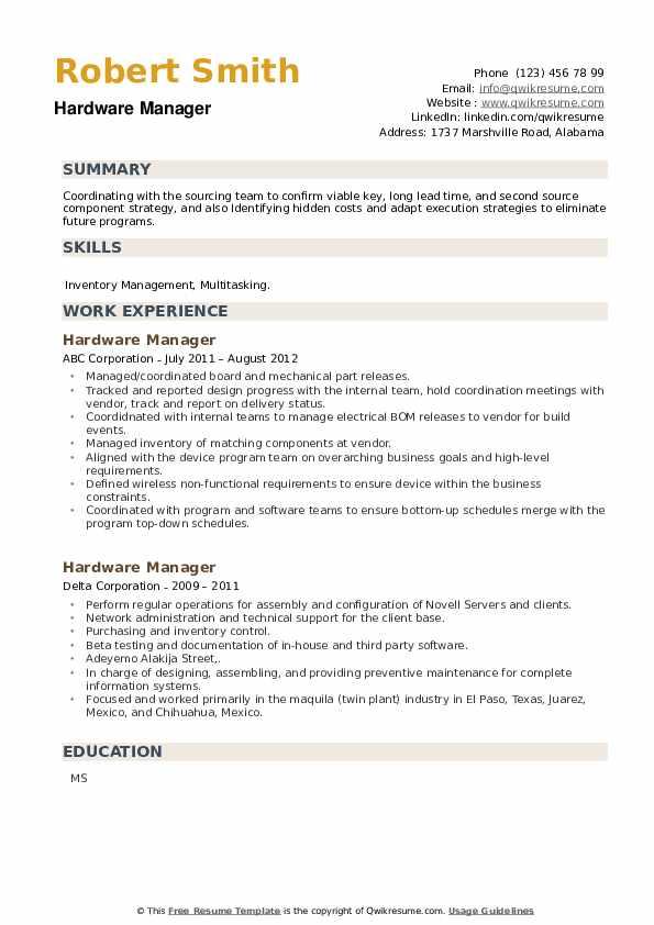 Hardware Manager Resume example