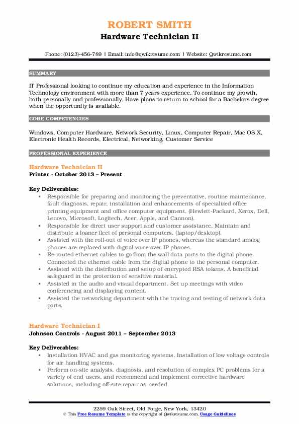 Hardware Technician II Resume Template