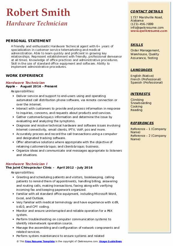Hardware Technician Resume Example