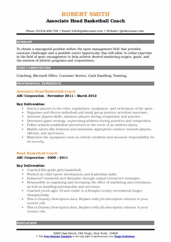 head basketball coach resume samples
