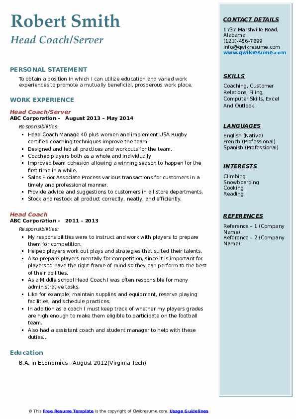 Head Coach/Server Resume Template