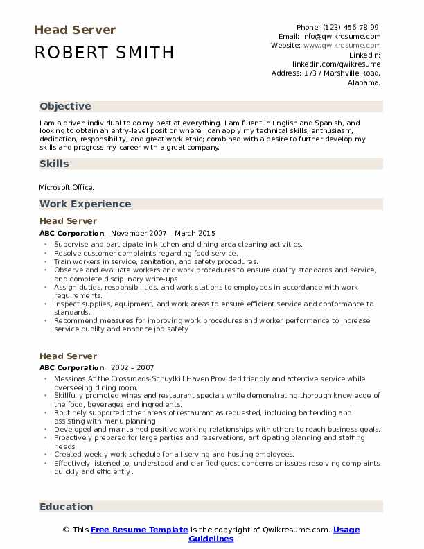 head server resume samples