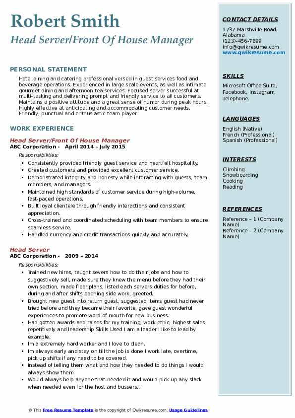 Head Server/Front Of House Manager Resume Example