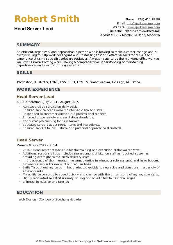 Head Server Resume Samples Qwikresume