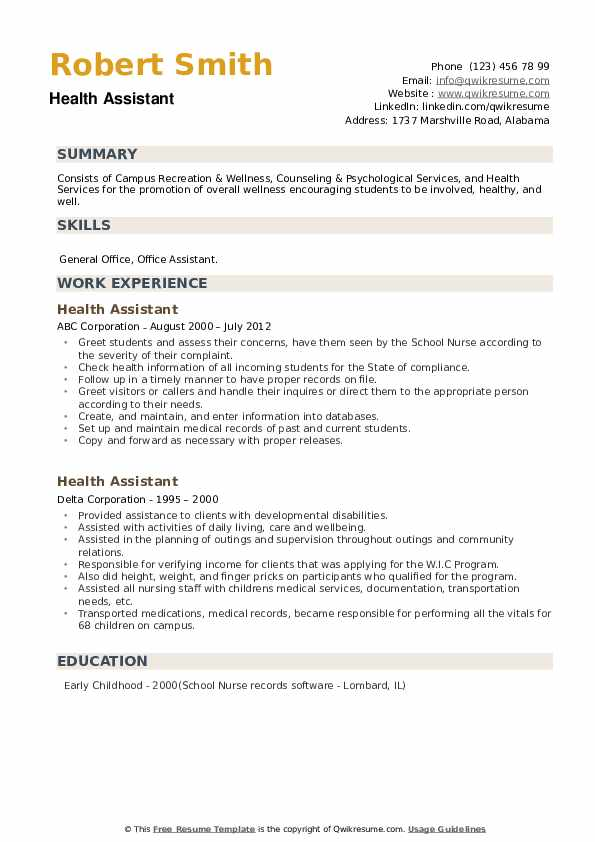 Health Assistant Resume example