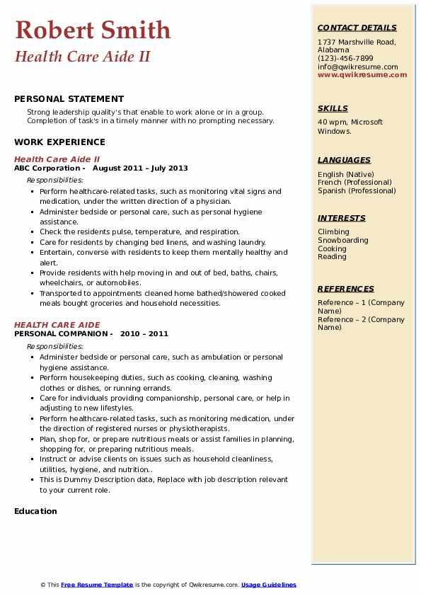 Health Care Aide II Resume Sample