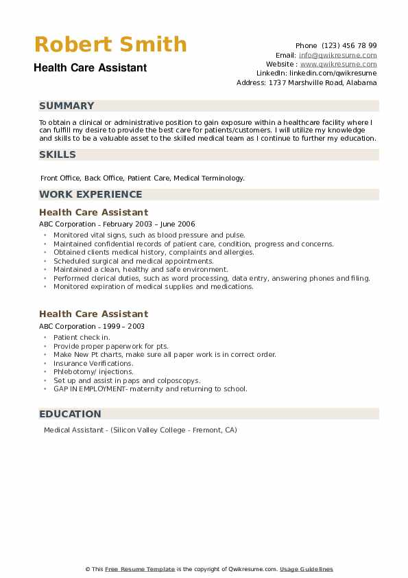 healthcare resume samples
