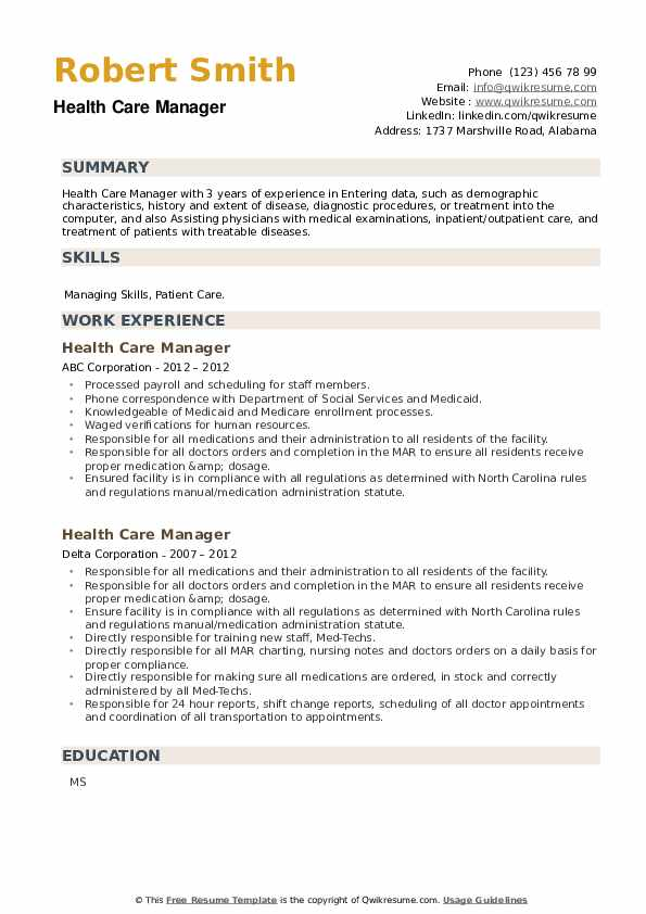 Health Care Manager Resume example