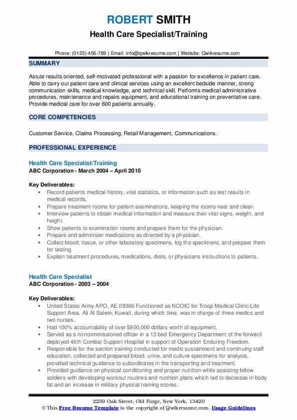 Health Care Specialist/Training Resume Template