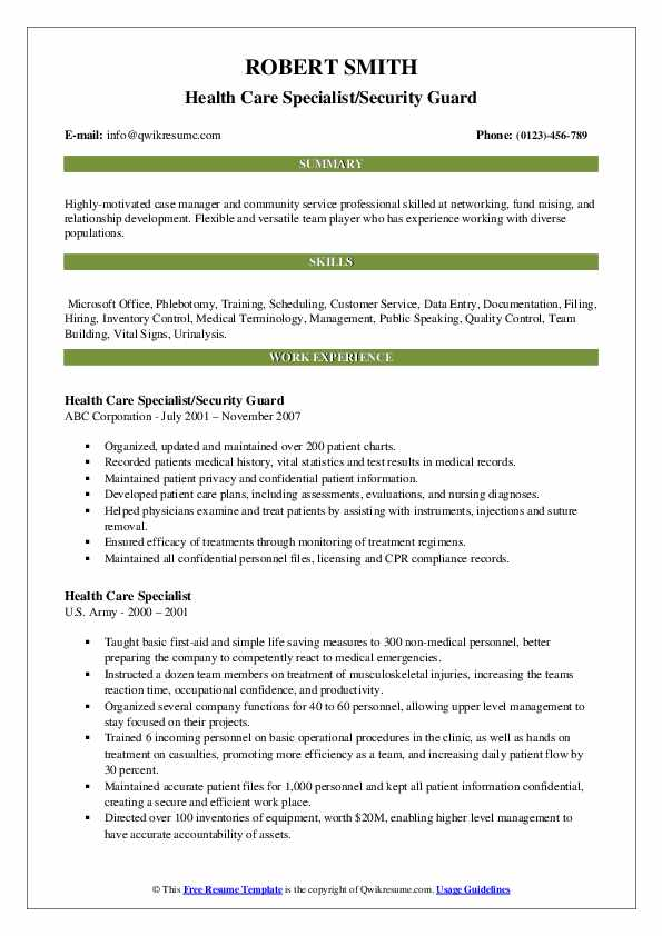 Health Care Specialist/Security Guard Resume Example