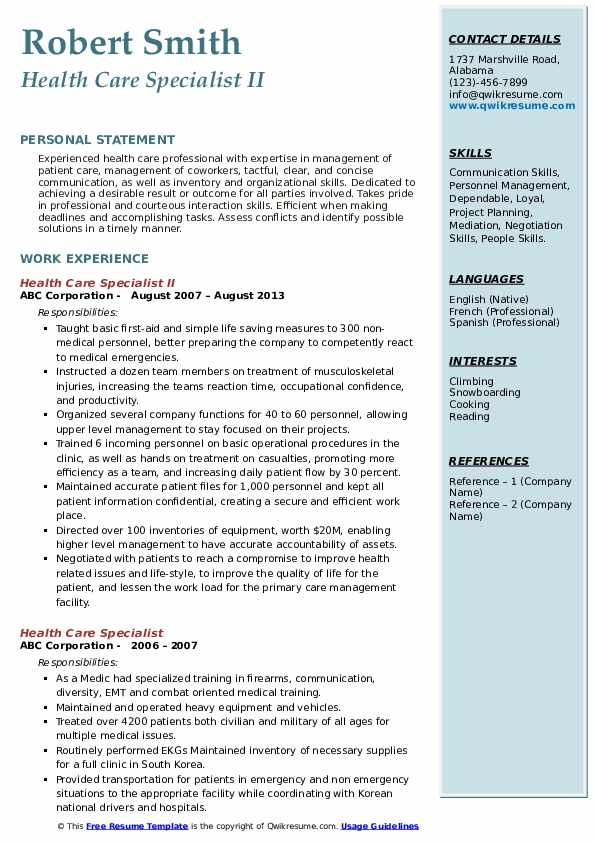 Health Care Specialist II Resume Format
