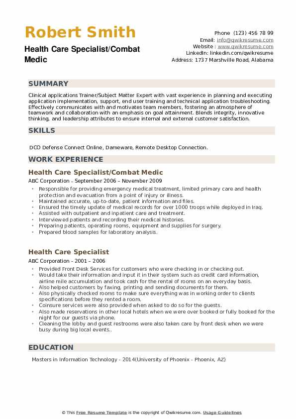 Health Care Specialist/Combat Medic Resume Template