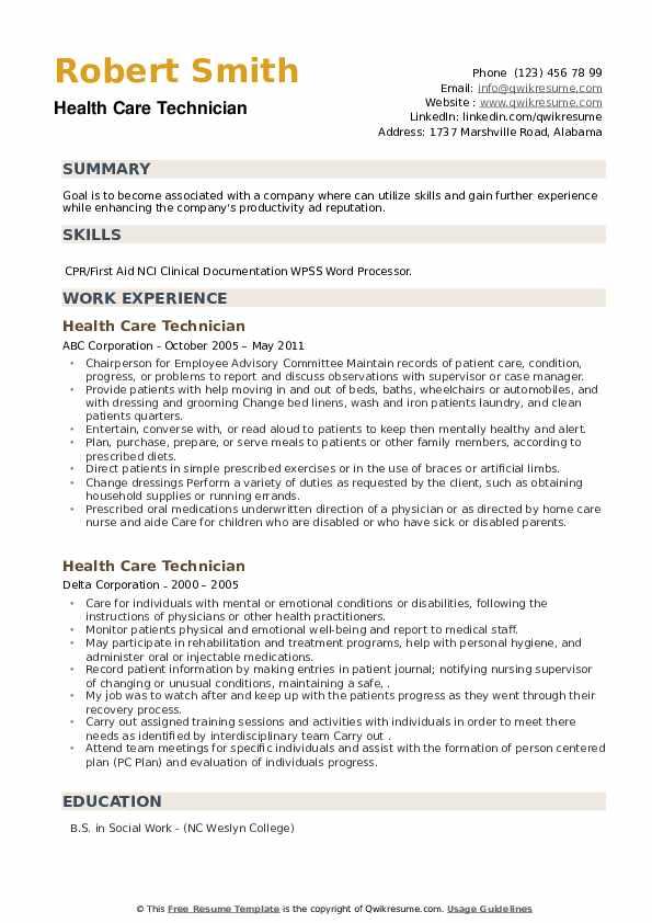 Health Care Technician Resume example