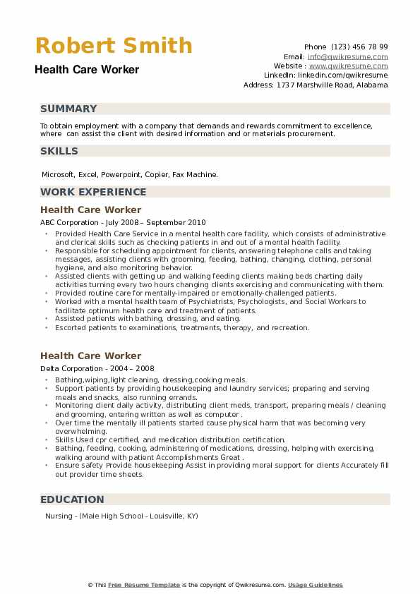 Health Care Worker Resume example