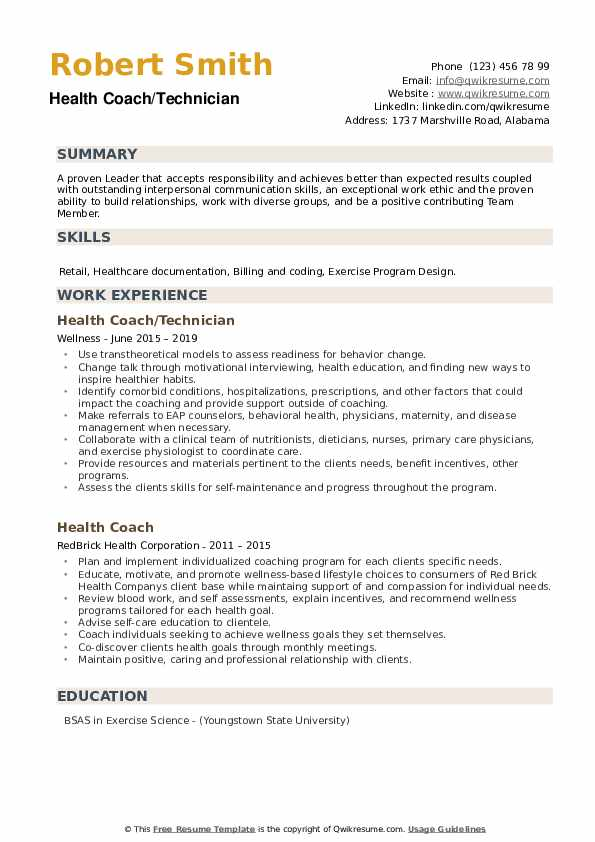 Health Coach/Technician Resume Sample