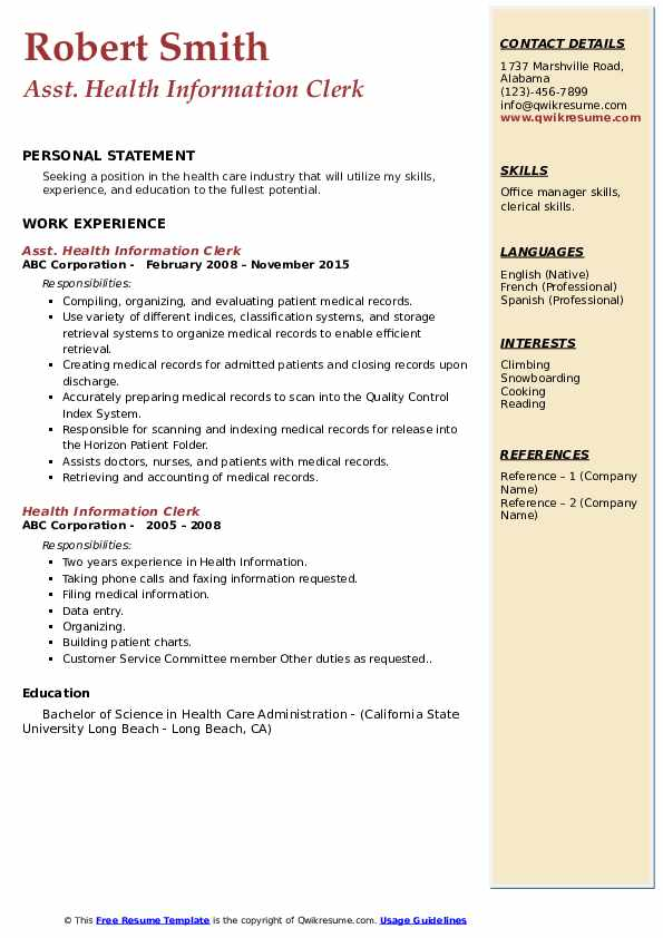Asst. Health Information Clerk Resume Template