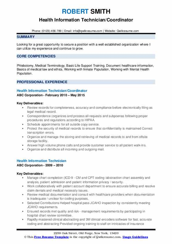 Health Information Technician/Coordinator Resume Example