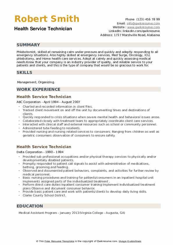 Health Service Technician Resume example