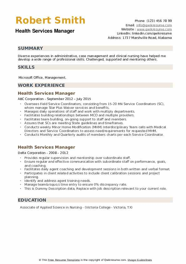 Health Services Manager Resume example