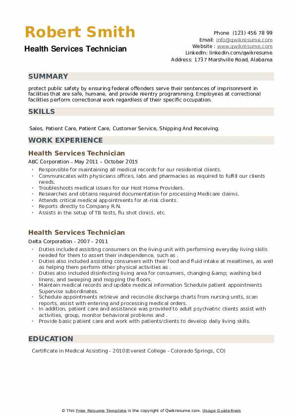 Health Services Technician Resume example