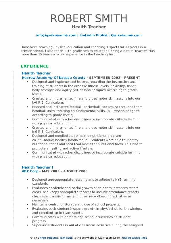 Health Teacher Resume Format