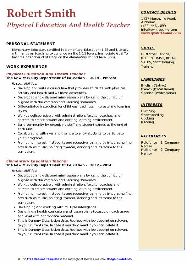 Physical Education And Health Teacher Resume Template