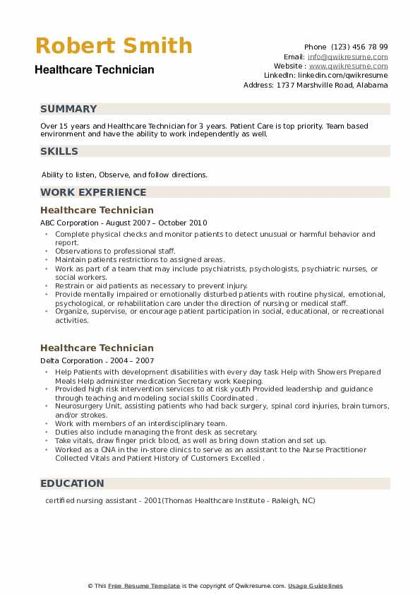 Healthcare Technician Resume example