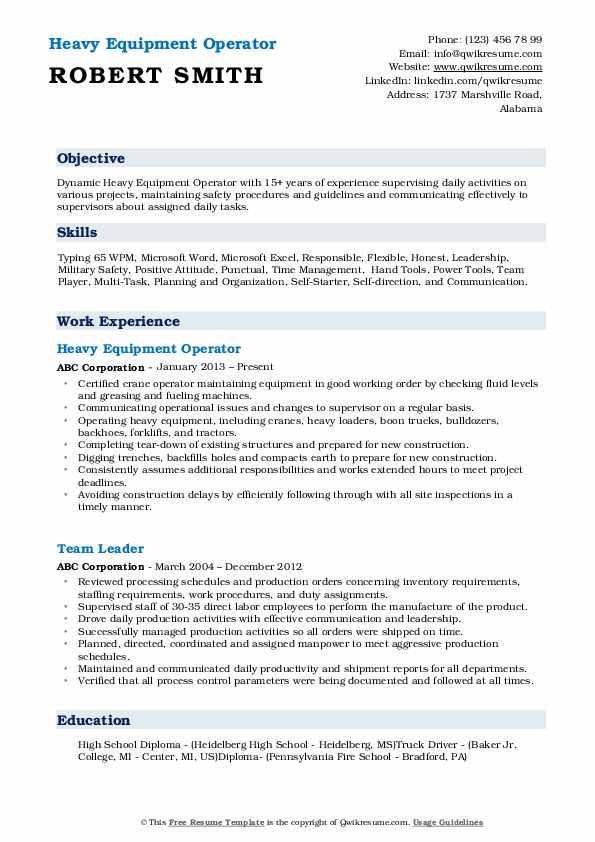 heavy equipment operator resume samples