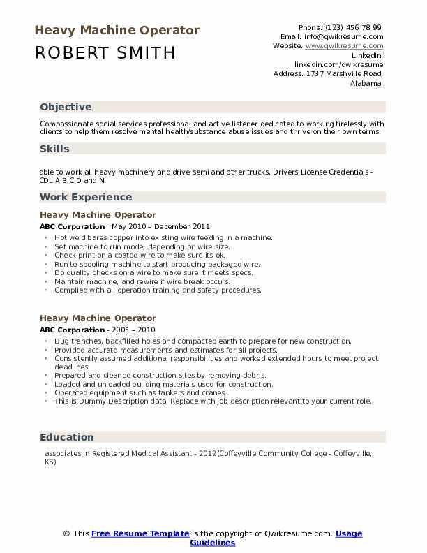 Heavy Machine Operator Resume example