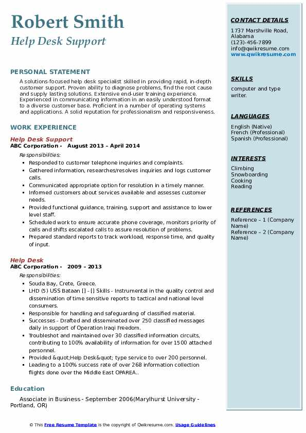 Help Desk Support Resume Example