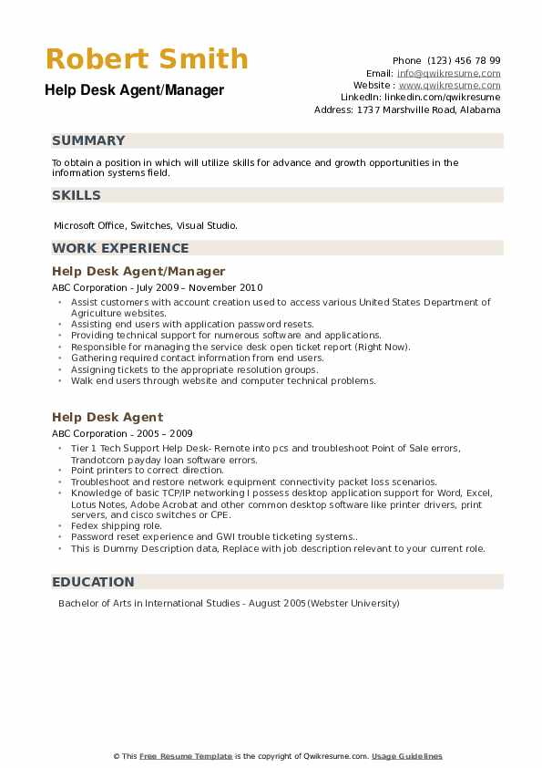 Help Desk Agent/Manager Resume Format
