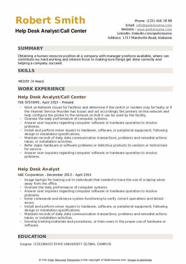 Help Desk Analyst/Call Center Resume Sample