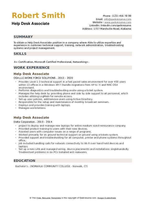 Help Desk Associate Resume example