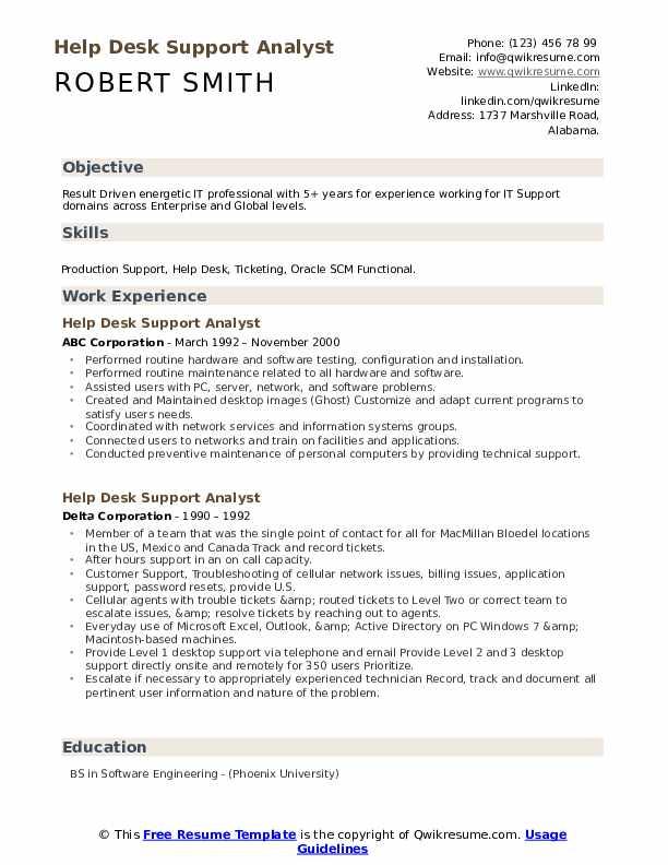 help desk support analyst resume samples