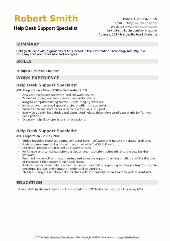 Help Desk Support Specialist Resume Samples Qwikresume