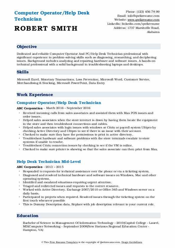 Computer Operator/Help Desk Technician Resume Sample