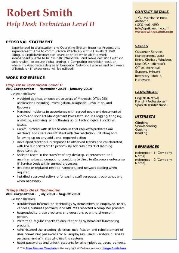 Help Desk Technician Level II Resume Example