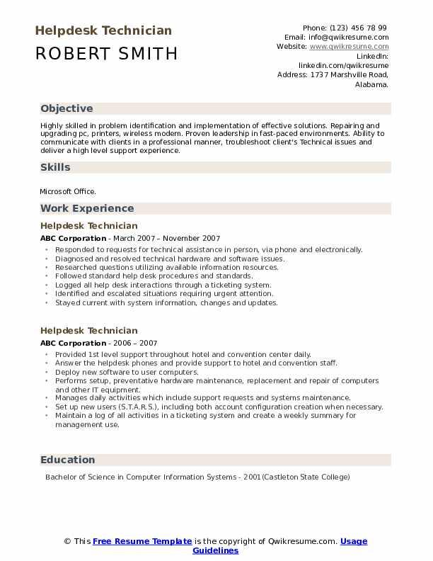 Helpdesk Technician Resume example