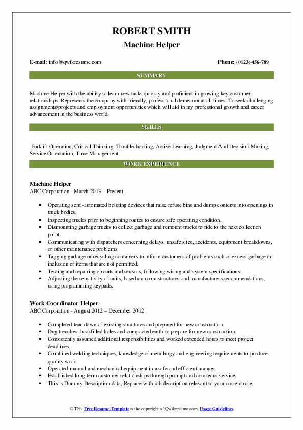 Machine Helper Resume Example