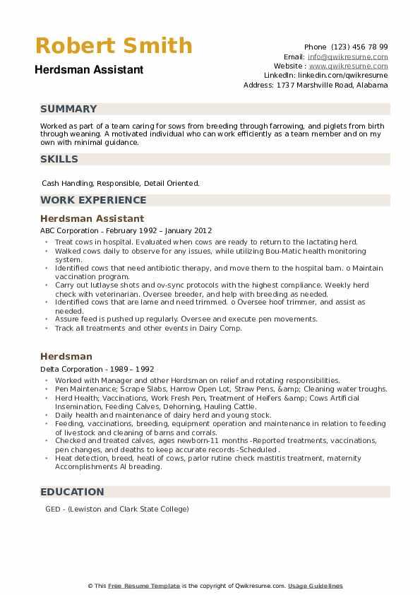 Herdsman Resume example