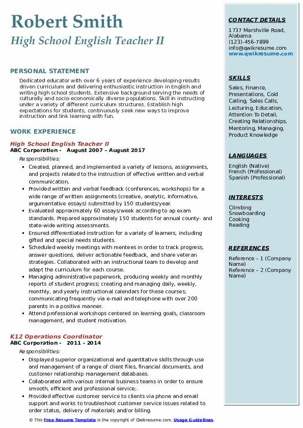 High School English Teacher II Resume Example