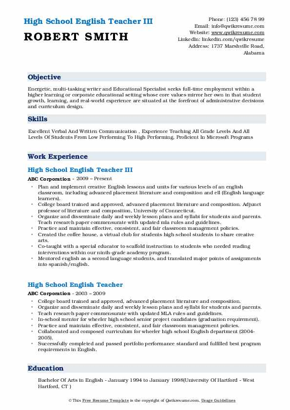 High School English Teacher III Resume Example