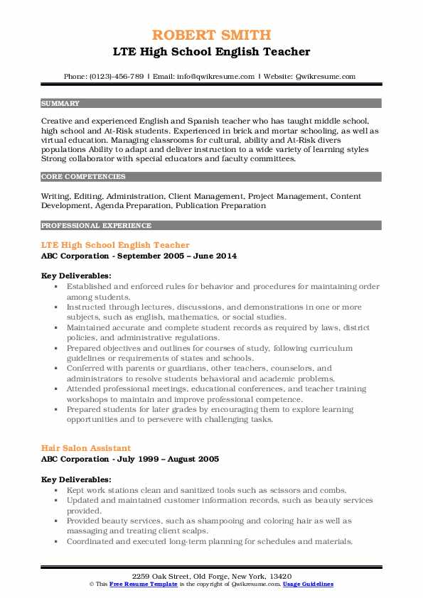 LTE High School English Teacher Resume Example