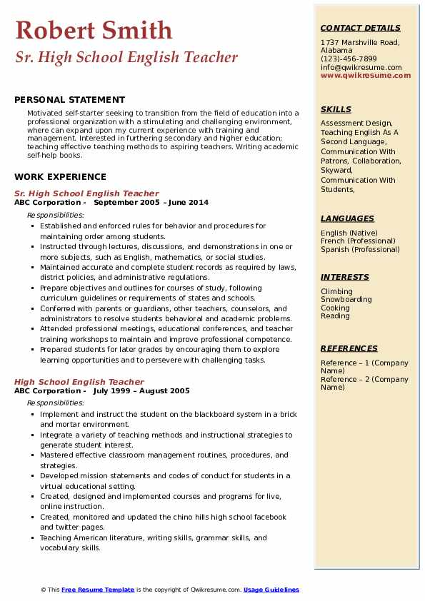 Sr. High School English Teacher Resume Example