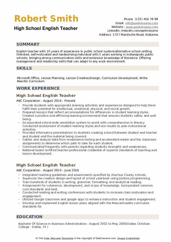 High School English Teacher Resume example